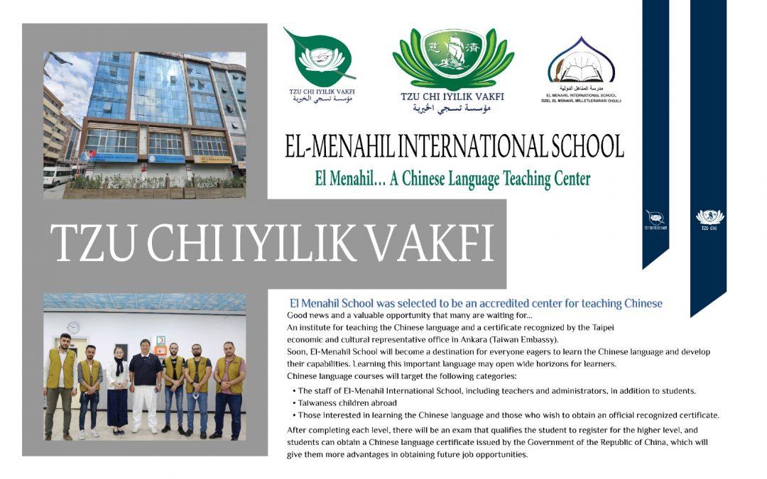 El Menahil… A Chinese Language Teaching Center